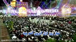 نماهنگ نماز با مداحی فخ...