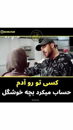 سکانس سریال _ محمدرضا گ...