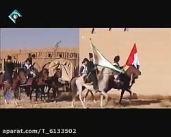 سریال تبریز در مه - قسمت ۱۲
