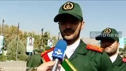 خبری از رژه ی سپاه در حض...