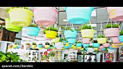 واحد نوپا گروه بارشیک گل فروشی پریناز