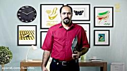 اتاق معاملات طلای خام واحد ایران مهر