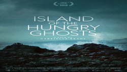 فیلم جزیره ارواح گرسنه ...
