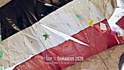 دمشق پایتخت سوریه