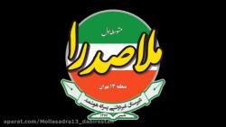 کلیپ فعالیت های آموزشی و پرورشی دبیرستان ملاصدرا - سال تحصیلی 99-1398