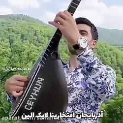 نوای دلنواز موسیقی آذر...