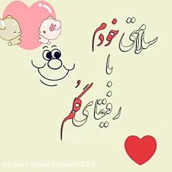 Elham6372