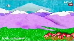 لالایی کودکانه برنامه کودک قسمت - بیست ودوم