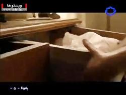 سریال پائولا قسمت ۵ دوبله فارسی
