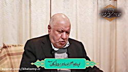 حفظ و نشر آثار استاد حاج سید مرتضی خاتمی خوانساری