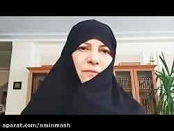 حسینیه امیر المومنین