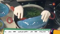 رسانه نوین(دنبال=دنبال)