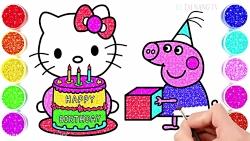 آموزش نقاشی به کودکان | این قسمت نقاشی جشن تولد کیتی