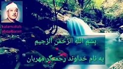 اللهم صل علی محمّد و آل محمّد و عجل فرجهم