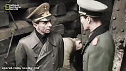 مستند اخرین سال هیتلر د...