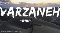 ورزنه اصفهان جاذبه های ...