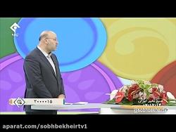 کانال رسمی برنامه صبح بخیر ایران