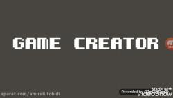 آموزش ساخت بازی برای ان...