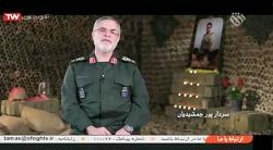 مستند شهید سردار ناظری