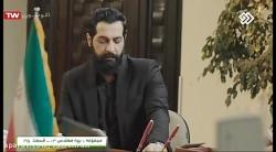 سریال بچه مهندس 3 - قسمت 35 - ایرانی