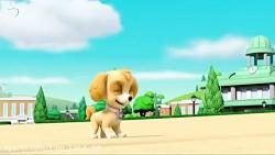 انیمیشن سگهای نگهبان قسمت 9