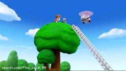 انیمیشن سگهای نگهبان قسمت 10