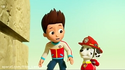 انیمیشن سگهای نگهبان قسمت12