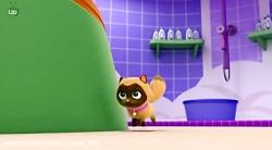 انیمیشن سگهای نگهبان قسمت 11