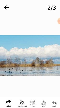 سد و دریاچه های ارومیه (...