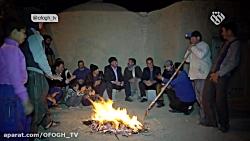 پاکترین روستای ایران ...