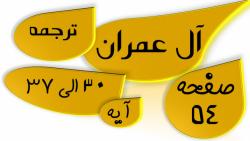 D free کانال(تفسیر ترجمه ترتیل تدبّر آموزش قرآن)