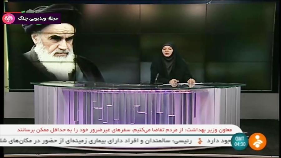 اخبار ساعت 9:00 شبکه خبر - ۱۴ خرداد ۱۳۹۹