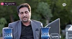 برنامه اجتماعی شبکه 2 - عطر ولایت - ۱۴ خرداد ۱۳۹۹
