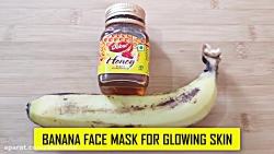 آموزش ماسک صورت موز برا...