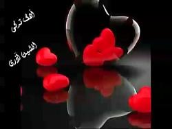 آهنگ عاشقانه ترکی و غمگ...