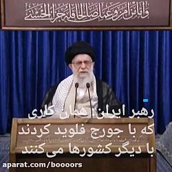 آموزش بورس تهران از مبتدی تا پیشرفته صفرتاصد