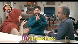 نام سریال :  نون خ   ژانر: کمدی   سال انتشار: ۱۳۹۸   کارگردان:  س