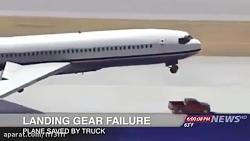 فرود اضطراری هواپیما باکمک وانت