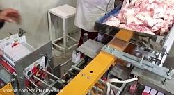 دستگاه درب بندی جعبه پودر ژله