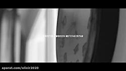 موزیک ویدیو -موزیک ویدیو جدید - ویدیو موزیک سهیل_مهرزادگان