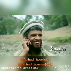 مزاحم تلفنی چیستان خند...