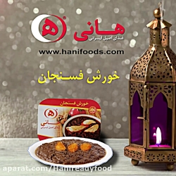 Hanireadyfood