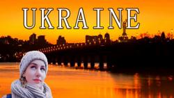اکراین کشوری شگفت انگی...
