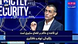 قدرت سایبری ایران از زب...