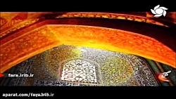 """ترانه """" ایران """" با صدای دلنشین مرحوم استاد محمد نوری"""