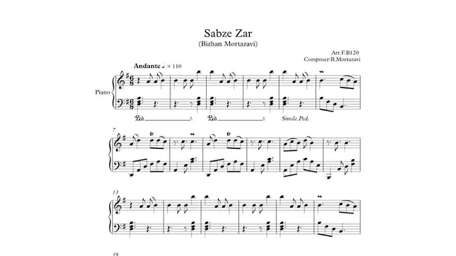 نت آهنگ سبزه زار از بیژن مرتضوی برای پیانو