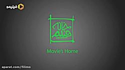 انتشار فیلم سینمایی امیر در فیلیمو