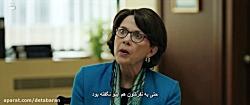 فیلم The Report 2019 گزارش با زیرنویس فارسی
