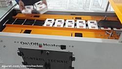 دستگاه درب بندی انواع جعبه