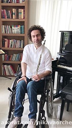 ارکستر ملی ویژه ایران ( نیک آوا )